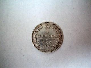ROSJA: 5 KOPIEJEK 1848 R - ŁADNY STAN доставка товаров из Польши и Allegro на русском
