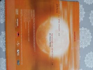Уотергейт -Farewall to the Moon - ATB REMIX доставка товаров из Польши и Allegro на русском