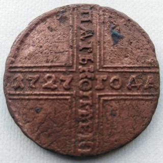 РОССИЯ 5 КОПЕЕК 1727 ЕКАТЕРИНА И доставка товаров из Польши и Allegro на русском