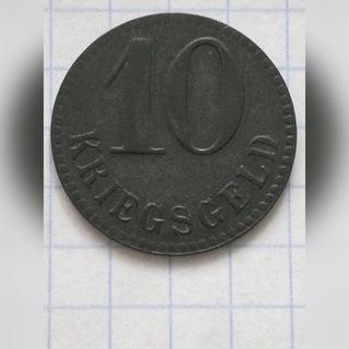10 pfennig 1917 Свиноуйсьце, Swinemunde. доставка товаров из Польши и Allegro на русском
