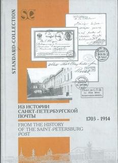 Specjalistyczny katalog St. Petersburga доставка товаров из Польши и Allegro на русском