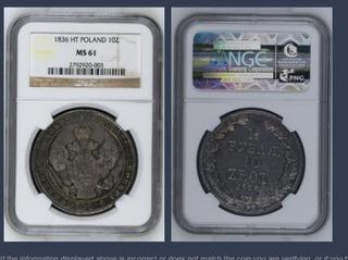 10 zl 1836 HT доставка товаров из Польши и Allegro на русском