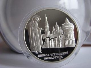 3 rub Monaster św. Mikołaja na Ugrieszy доставка товаров из Польши и Allegro на русском