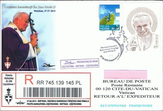 Jan Paweł II - 27.04.2015 Częstochowa - Watykan доставка товаров из Польши и Allegro на русском