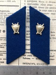 КГБ (b. СССР) korpusówki на воротник CCCP с признаком доставка товаров из Польши и Allegro на русском