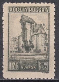 377** y2 n.oliwkowy,N.5.W.I., tło jasne, ZL 10 3/4 доставка товаров из Польши и Allegro на русском