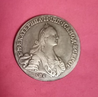 Rubel Katarzyna II 1766 Rosja доставка товаров из Польши и Allegro на русском