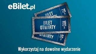 Kod voucher bon eBilet eBilet.pl 200zł + gratis доставка товаров из Польши и Allegro на русском