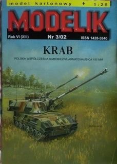KRAB Modelik доставка товаров из Польши и Allegro на русском