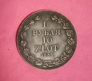 1 i 1/2 rubla (10 zł) 1838 Królestwo Polskie доставка товаров из Польши и Allegro на русском