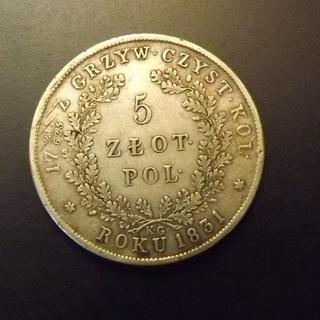 Moneta 5 złotych 1831 Powstanie Listopadowe доставка товаров из Польши и Allegro на русском