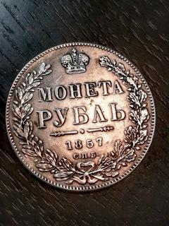 Rubel 1857 r доставка товаров из Польши и Allegro на русском