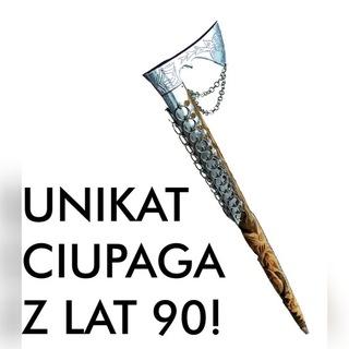 CIUPAGA ГОРСКАЯ - УНИКУМ с 90-х годов! В ПОДАРОК! доставка товаров из Польши и Allegro на русском
