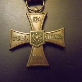 Крест Доблести 1944 г., изготовленный в Москве 1943-1944 гг.  доставка товаров из Польши и Allegro на русском