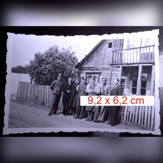 Klikawa к. Пулавы оккупация вермахт почта доставка товаров из Польши и Allegro на русском