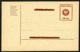 Карточка КП 1918 г. 4 Люблинское издание  доставка товаров из Польши и Allegro на русском
