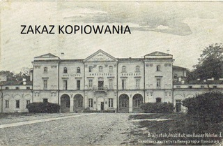 Białystok, Institut von Kaiser Nikolai I доставка товаров из Польши и Allegro на русском