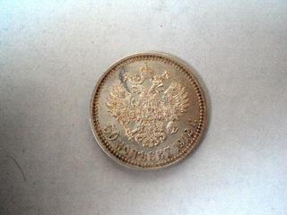50 KOPIEJEK 1912 R доставка товаров из Польши и Allegro на русском