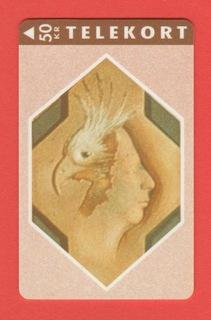 БЛЮДА рельеф барельеф фауна птица голова / 00666 доставка товаров из Польши и Allegro на русском