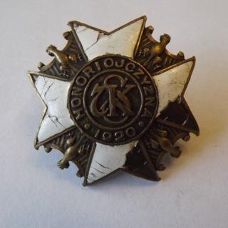 Odznaka 7 Pułku Strzelców Konnych II RP Biedrusko доставка товаров из Польши и Allegro на русском
