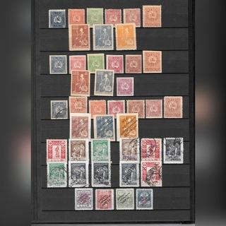 УКРАИНА 1918-20 коллекция марок доставка товаров из Польши и Allegro на русском