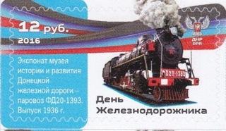 День Очередь доставка товаров из Польши и Allegro на русском