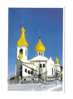 Белосток, Институт фон кайзера Николая I. доставка товаров из Польши и Allegro на русском
