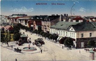 Białystok, ulica Bazarna, 1920 rok доставка товаров из Польши и Allegro на русском