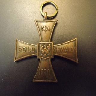 Крест Храбрых 1920 маленький Knedler, II RP оригинал доставка товаров из Польши и Allegro на русском