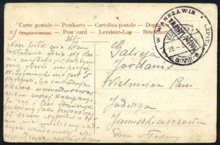 1919 Wojna polsko - bolszewicka szpital Warszawa доставка товаров из Польши и Allegro на русском