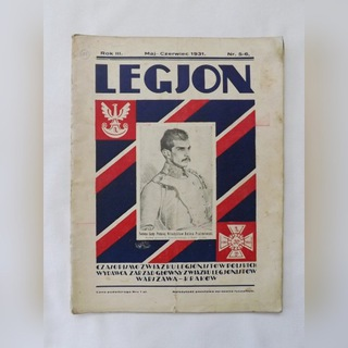 Легион, Журнал Союза Польских Легионеров доставка товаров из Польши и Allegro на русском