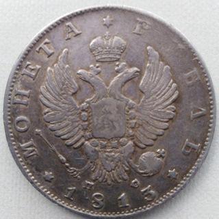 Россия Рубль 1813-Петербург, , Adrianov 181 доставка товаров из Польши и Allegro на русском