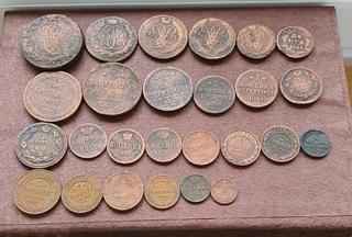 Набор монет царской России 26 шт. доставка товаров из Польши и Allegro на русском