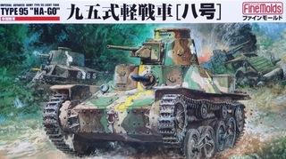 FM 16 3500 Army Light Tank Type 95