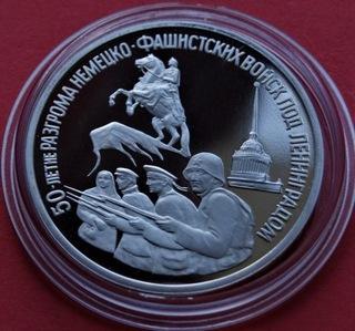 3 Ruble 1994 r. Zwyc. pod Leningr. UNC!!  Proof. доставка товаров из Польши и Allegro на русском