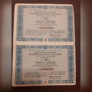 Государственной Кредит Развития Сил Польский 1951 - УНИКУМ доставка товаров из Польши и Allegro на русском