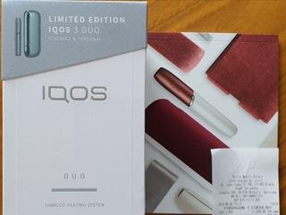 Oryginalny IQOS 3 DUO edycja limitowana Lucid Teal доставка товаров из Польши и Allegro на русском