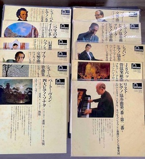 KOLEKCJA JAPAN 11płyt Chopin Brahms Liszt Bach EX доставка товаров из Польши и Allegro на русском