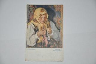 stara pocztówka 1922  Góralka Malarstwo Folklor доставка товаров из Польши и Allegro на русском