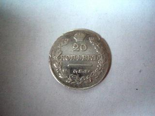 20 KOPIEJEK 1826 R  доставка товаров из Польши и Allegro на русском
