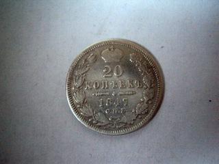 20 KOPIEJEK 1847 R  доставка товаров из Польши и Allegro на русском