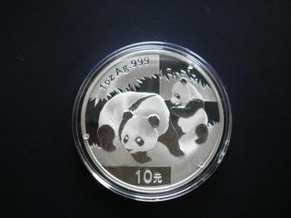 Panda 10 Yuan 2008 1 унция Ag999 доставка товаров из Польши и Allegro на русском