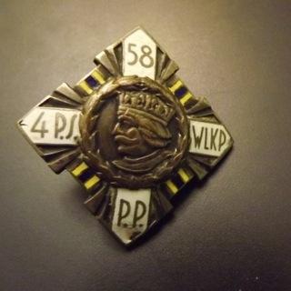Значок 58 Пехотного Полка + 2 удостоверения личности,оригинал доставка товаров из Польши и Allegro на русском