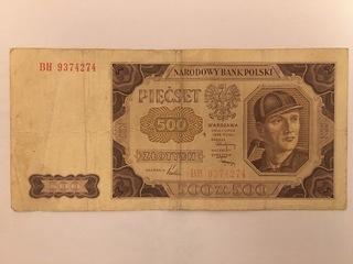 500 zł z 1948 roku seria BH доставка товаров из Польши и Allegro на русском