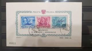 BLOK 11 KASOWANY, GROSZY доставка товаров из Польши и Allegro на русском