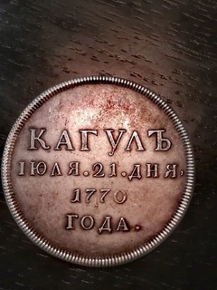 Stara nieznana moneta 1770 rok доставка товаров из Польши и Allegro на русском