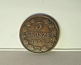 3 КОПЕЙКИ 1837 *КОРОЛЕВСТВО ПОЛЬСКОЕ*СОСТОЯНИЕ СУПЕР* доставка товаров из Польши и Allegro на русском