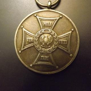 Серебряная медаль за заслуги на поле славы, серебряная  доставка товаров из Польши и Allegro на русском