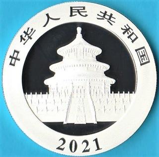 КИТАЙСКАЯ СЕРЕБРЯНАЯ МОНЕТА - 10 юаней - 2021  доставка товаров из Польши и Allegro на русском