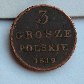3 КОПЕЙКИ 1819 ЦАРСТВО КОНГРЕСС-РЕДКАЯ доставка товаров из Польши и Allegro на русском